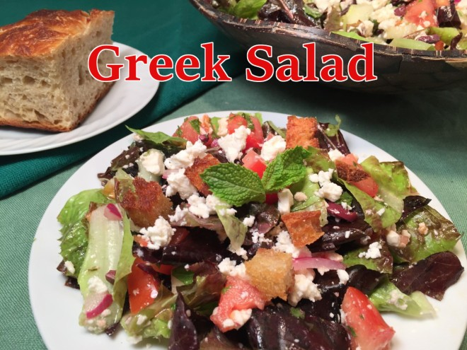 greek salad text