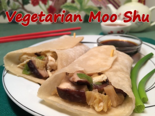 moo shu text